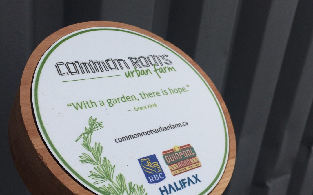 Quinpool planters now have signs!
